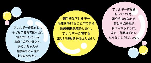 mission_2016
